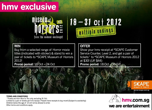 2012 Museum Of Horrors Promotion HMV