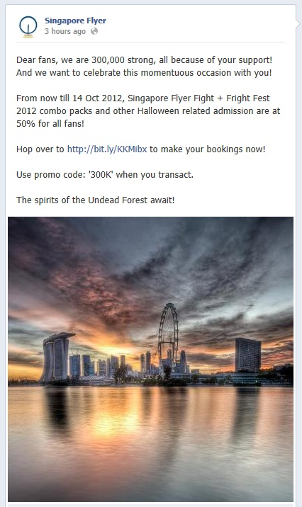 2012 FrightFest Singapore Flyer Discounts