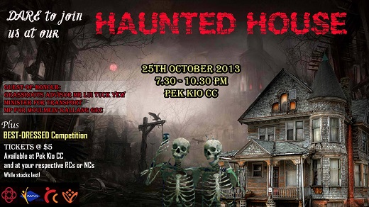 2013 Halloween Haunted House - Pek Kio CC