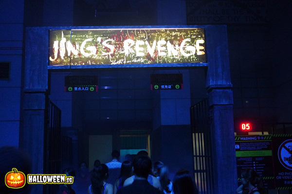 2014 Halloween Horror Nights 4 - Jing's Revenge
