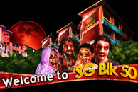 2015 USS Halloween Horror Nights 5 - Siloso Gate Blk 50
